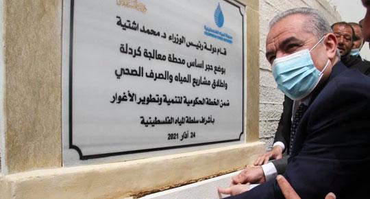 الحكومة تنفذ 93 مشروعا في قطاع المياه والصرف الصحي بتكلفة 672 مليون دولار خلال عامين