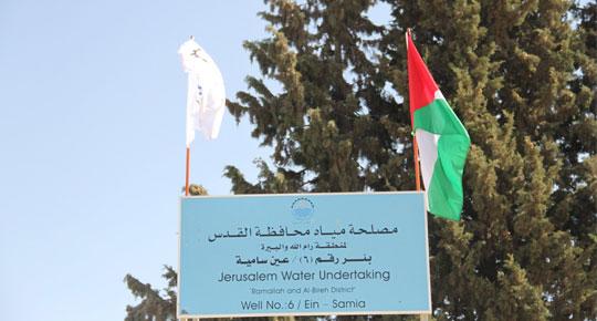 يساهم في تزويد المياه لـ 51 تجمع سكاني ... الوزير غنيم يقوم يفتتح بئر مياه عين سامية