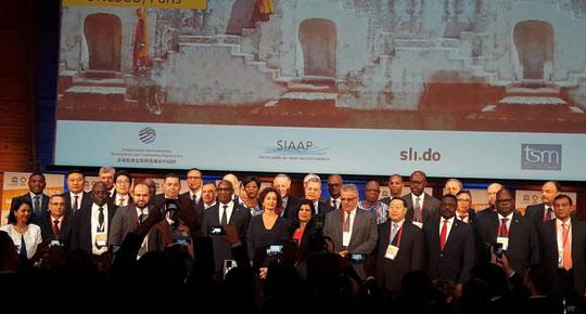 فرنسا- رئيس سلطة المياه م.مازن غنيم يشارك في فعاليات مؤتمر اليونيسكو الدولي للمياه، والذي يُعقد في مقر اليونسكو في العاصمة باريس، بحضور دولي رفيع المستوى.